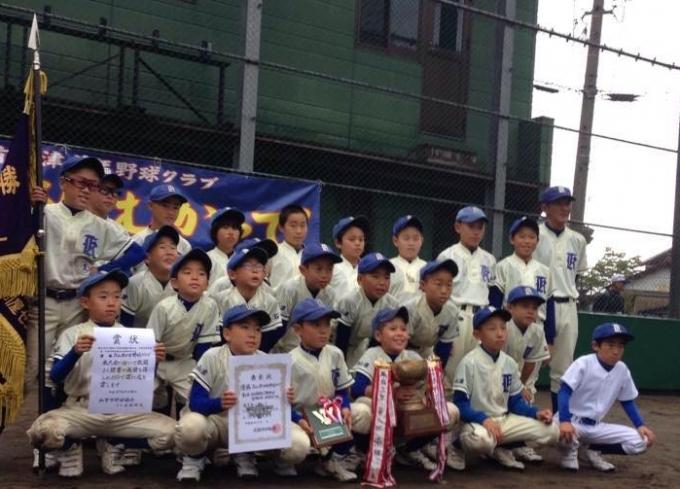 片山津少年野球クラブ